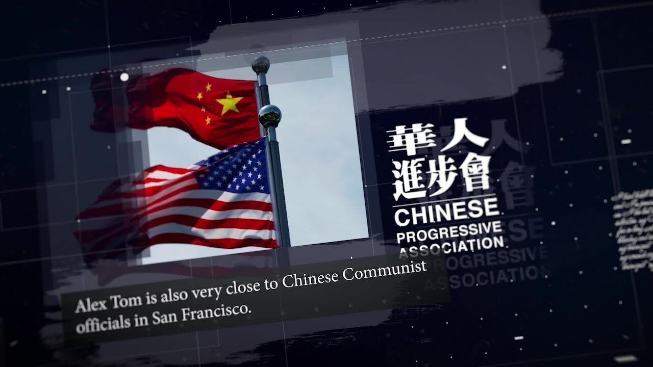 Video poster BLM and Communist China